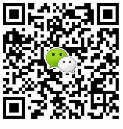 荣成信息港客服微信