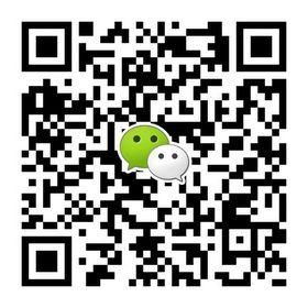 荣成信息港值班客服微信