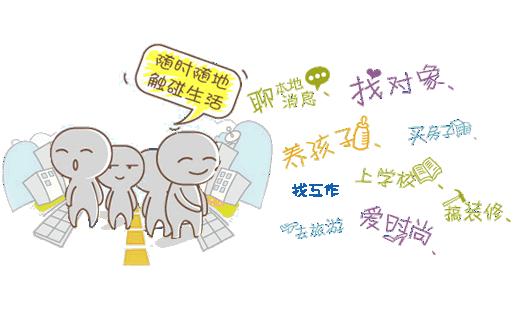 荣成信息港欢迎您!